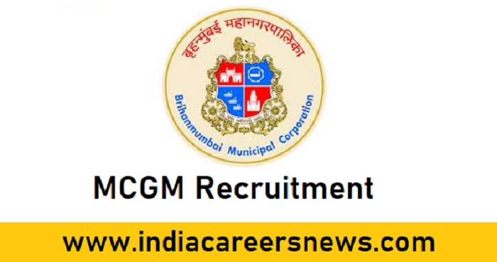 MCGM Recruitment