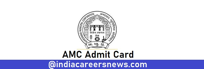 AMC Admit Card