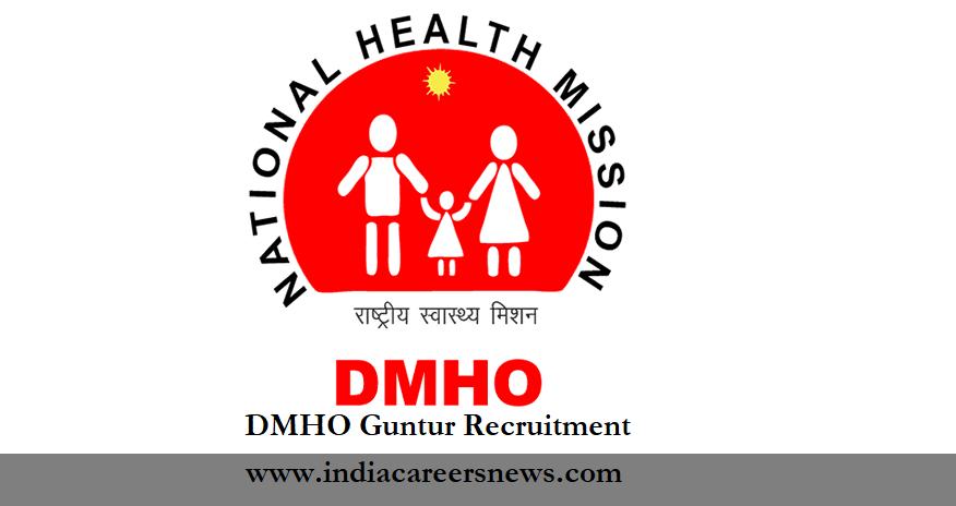 DMHO Guntur Recruitment