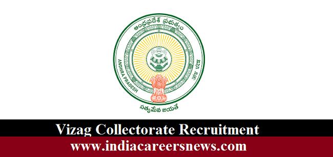Vizag Collectorate Recruitment